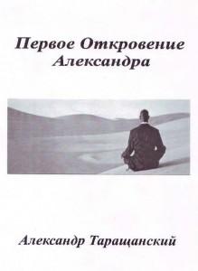 1st-rus